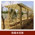 防腐木花架图片