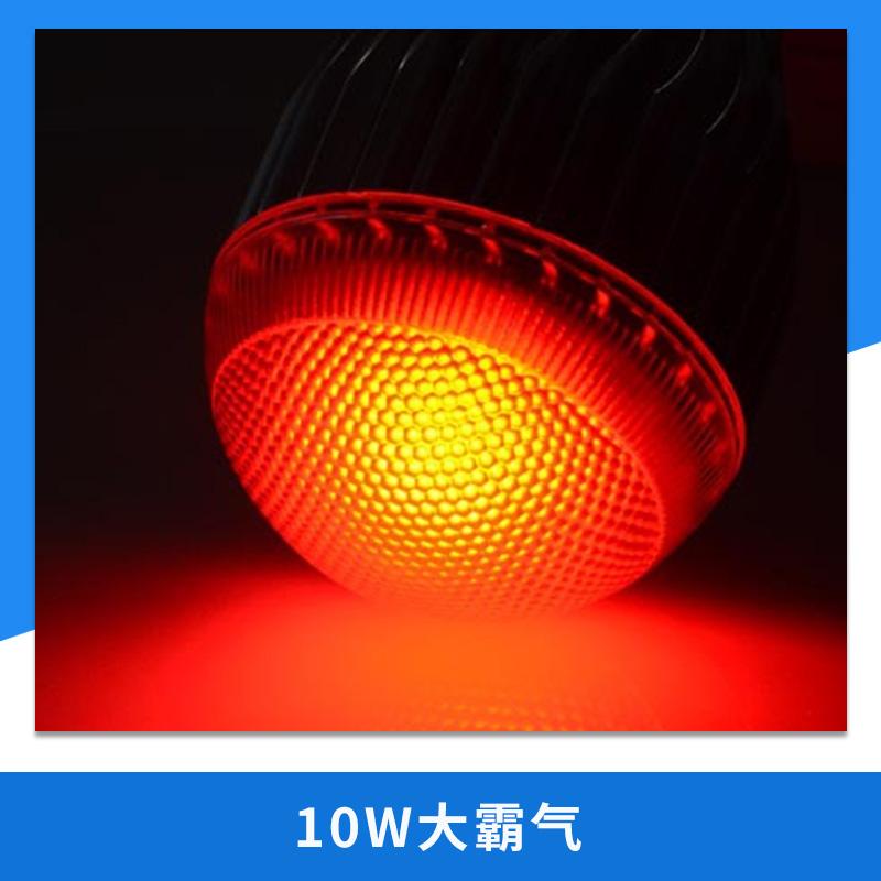 1厂家供应七彩10W大霸气球泡灯RGB球泡灯永久同步带记忆