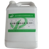 厂家直销 自交联无氟防水剂SK-ECO 纺织助剂