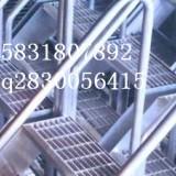 供应钢格板 格栅板 热镀锌钢格板 脚踏板厂家