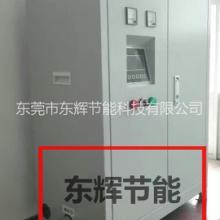 电磁采暖炉价格表
