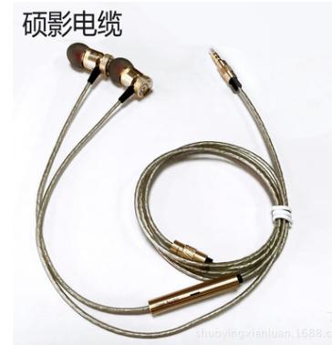 安卓iOS机系列通用入耳式耳机 立体声高保真耳机