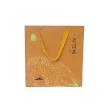 纸袋厂家专业定做茶叶纸袋 普洱茶红茶绿茶纸袋广州厂家定做