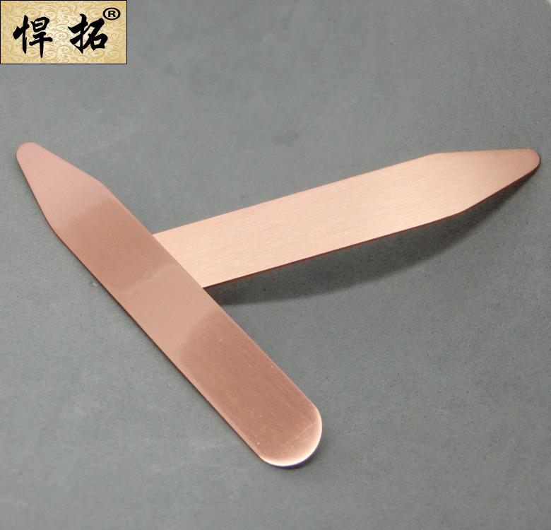 厂家直销男式衬衫铜领撑片可定制