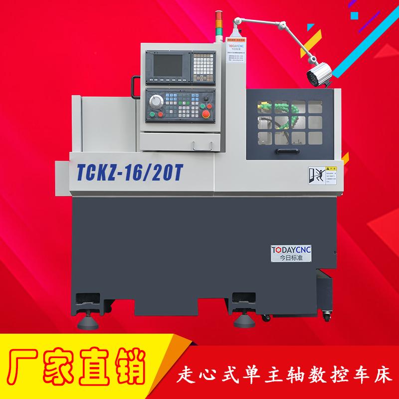 单主轴 高精度 经济型数控立式车床(TCKZ-16/20T