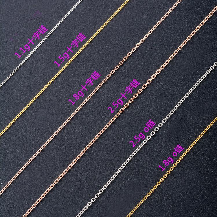 工厂定制批发18k黄金十字链O字链 白金玫瑰金彩金项链女一件代发