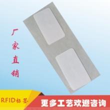 产品管理电子标签  ic射频卡厂家 定制NTAG213抗金属白标