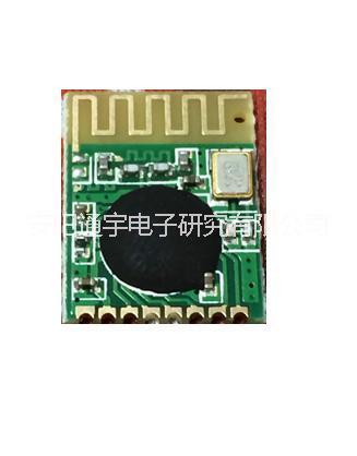 专业生产远距离低功耗无线模块 CC2500 厂家直销