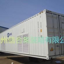 特种集装箱厂家 供应特种集装箱 沧州信合特种集装箱厂家批发