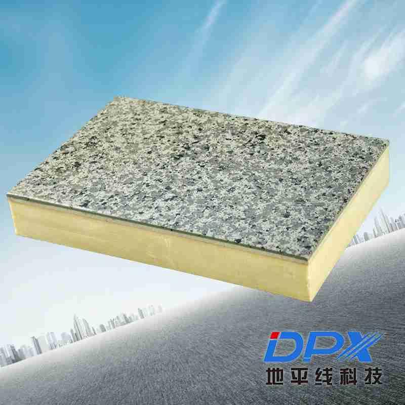 防火保温装饰一体化板丨一体化防火材料