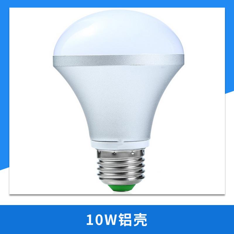 10W铝壳 压铸鸟笼灯外壳 压铸铝球泡灯外壳 LED高富帅球泡外壳