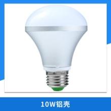 10W铝壳 压铸鸟笼灯外壳 压铸铝球泡灯外壳 LED高富帅球泡外壳批发