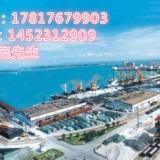 国外木材进口湛江专业报关代理公司