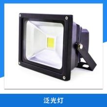 LED投光燈500W戶外防水廣東泛光燈工程塔吊燈800W600W400W300W200W批發