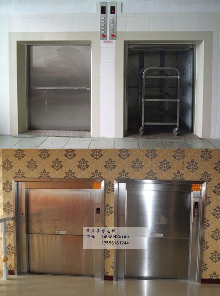 传菜电梯曳引式 小型电动升降机