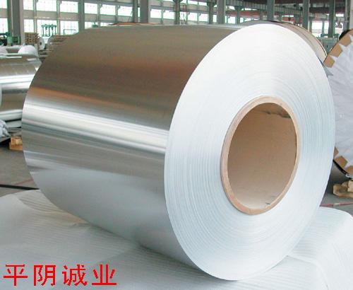 铝板生产厂家 铝板生产厂家 1060铝板多少钱