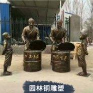 园林铜雕塑摆件图片