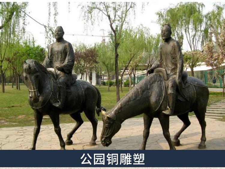 校园铜雕塑价格 1.5米校园铜雕塑价格 1米校园铜雕塑价格 校园铸铜雕塑厂家 校园铸铜雕塑价格