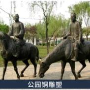 1.5米校园铜雕塑厂家图片