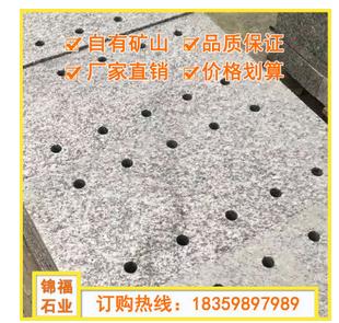 排水沟盖板 圆孔销售