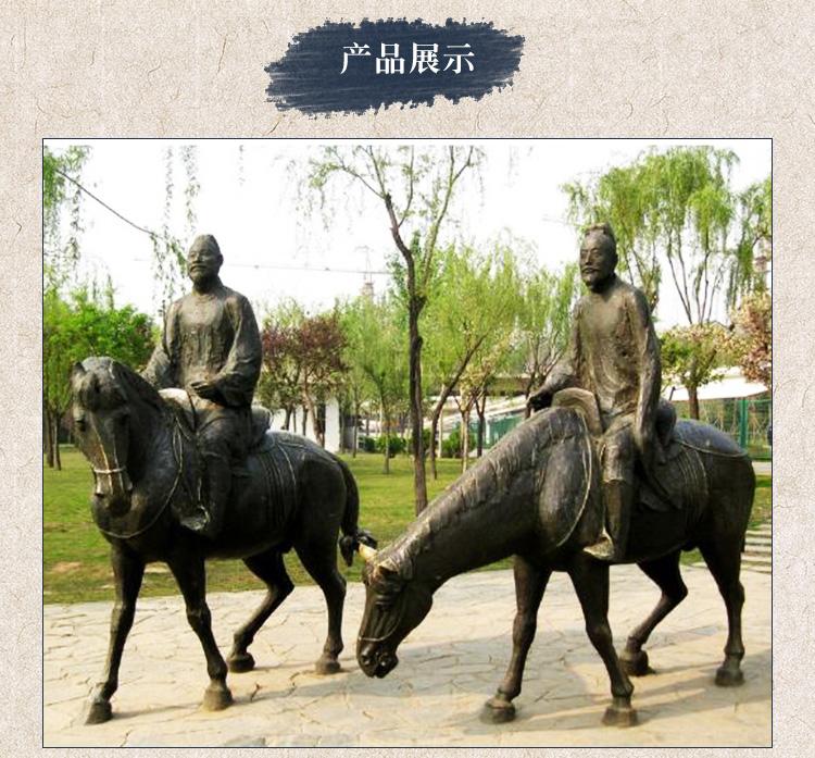小区铜雕塑厂 1.5米小区铜雕塑 1.5米小区铜雕塑厂 1米小区铜雕塑价格