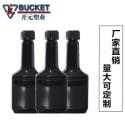 200ml黑色塑料方瓶图片