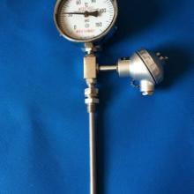 远传液体压力式温度计 WTYY 嘉航冠科