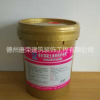北京水泥漆  清水混凝土涂料 仿清水混凝土保护剂