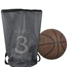 户外运动网包厂家批发定制 篮球包户外运动网包球包背包 双肩束口批发