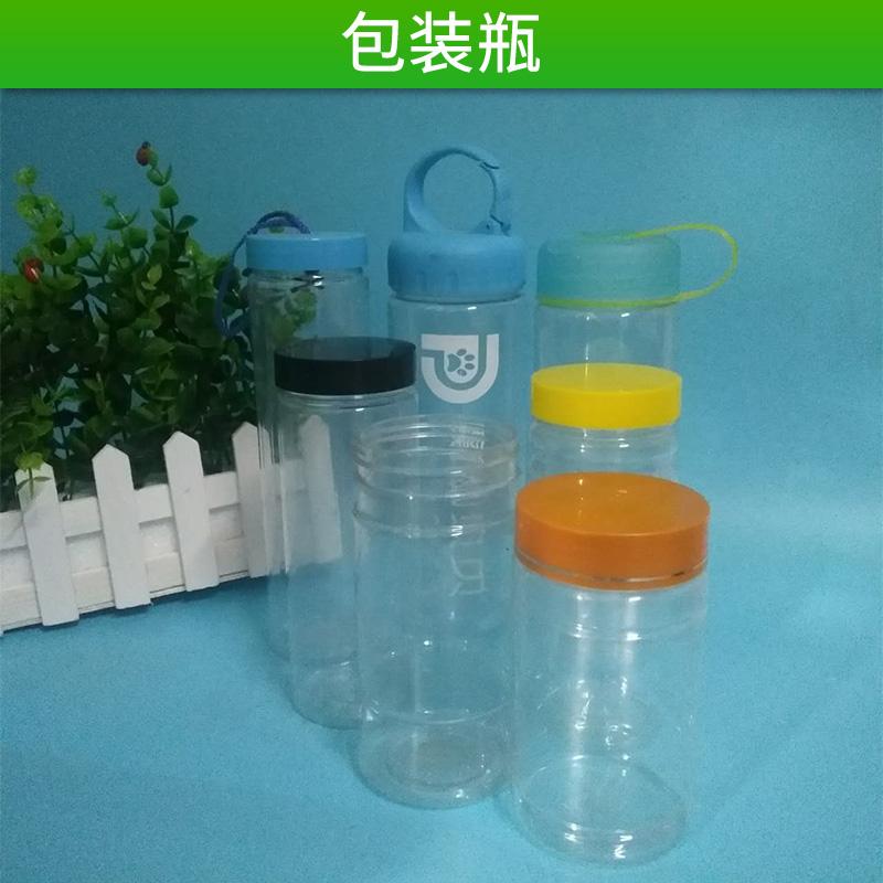 厂家直销8.5*7 塑料包装瓶 280ML食品包装罐 8.5*6.5食品塑料包装