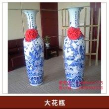 厂家批发西安陶瓷 大花瓶 珐琅彩鱼尾花瓶黄色落地大花瓶 工艺品摆件图片