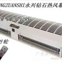 ptc加热型风幕机 加热型风幕机 ptc加热型风幕机厂家直销