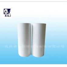 厂家直销0.075mm pet 浙江氟素离型膜 7.5C 氟塑膜 模切冲型 价格批发