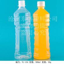 沧州东盛塑料bopp耐高温饮料塑料瓶,果蔬汁专用,二次杀菌不变形