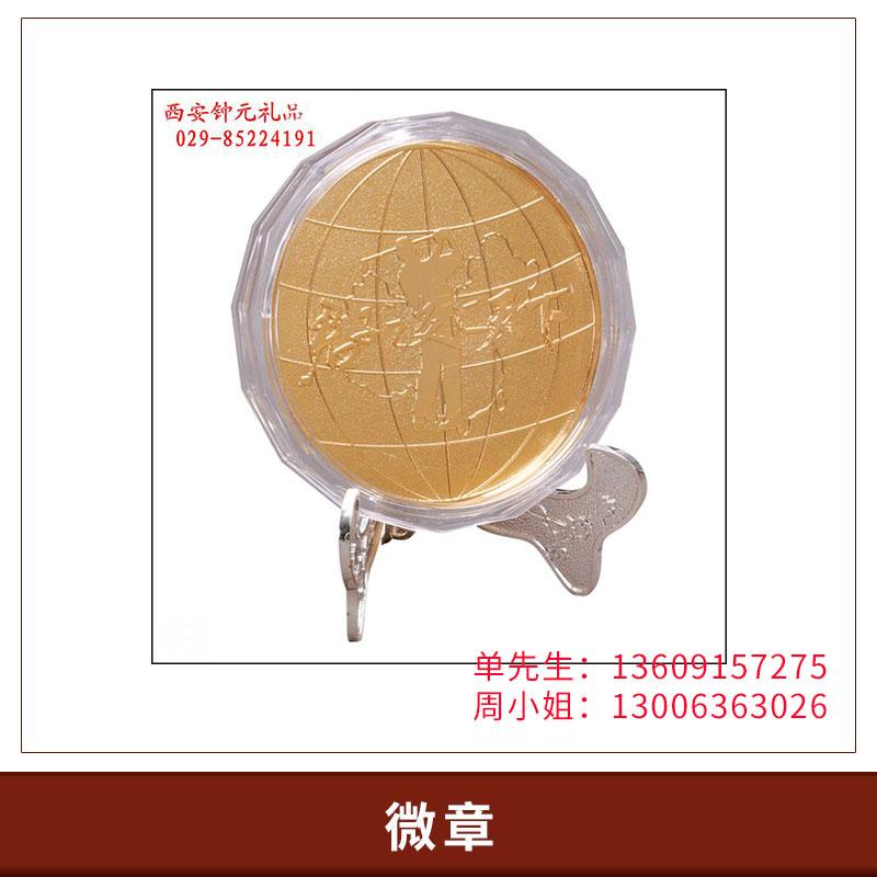 厂家定制 金属徽章个性胸牌 制作创意烤漆胸章 定做胸针制 微章