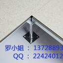 上海美露全钢无边防静电架空地板|13728893630联系免费拿样|厂家直销|活动地板|架空地板|全钢防静电地板