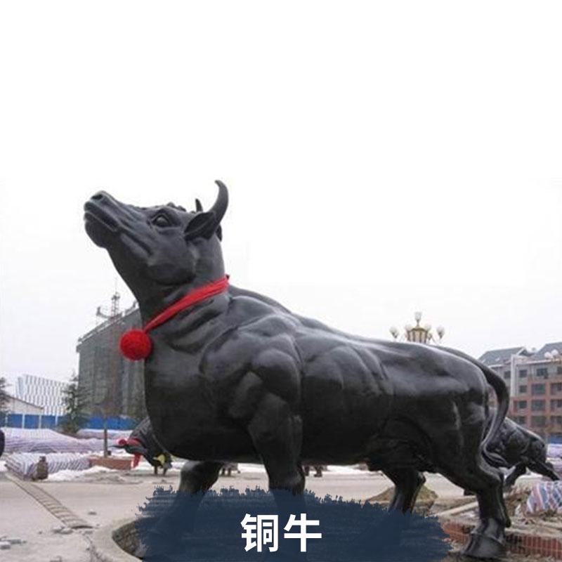 铜牛厂家 铜牛批发 铜牛价格 华尔街牛 华尔街铜牛价格 铜雕牛 铜牛铸造厂 华尔街铜牛雕塑 华尔街铜牛厂家