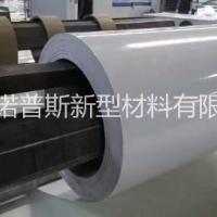 重庆FRP玻璃钢蒙皮玻璃钢胶板