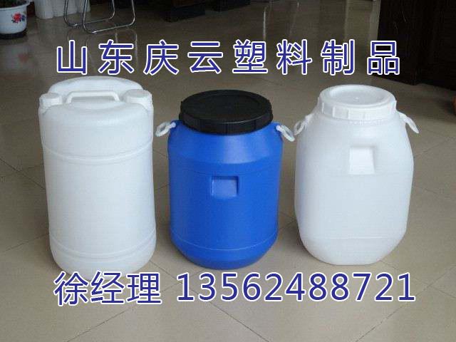 供应河北50公斤塑料桶