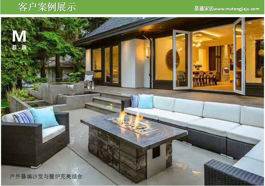 户外庭院沙发下雨怎么办?防水防晒