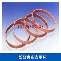 酚醛夹布支承环定做活塞杆导向环液压缸耐油耐磨支承环