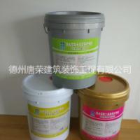山东清水砼涂料 清水混凝土保护剂生产制造商