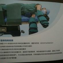 医疗器材-厂家直销-「东雪静悦医疗」-固德易体位固定器械包医疗器械厂家固德易体位固定器械包医疗器械器材图片