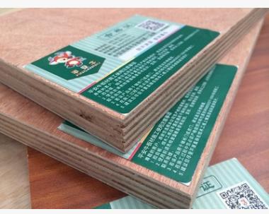 平安牛板材 柳桉E0级三夹板 家具胶合板 高档装饰多层板 沪上知