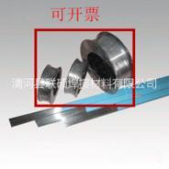 碳钢药心焊丝 低合金钢焊丝图片