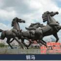 2米铜马价格图片