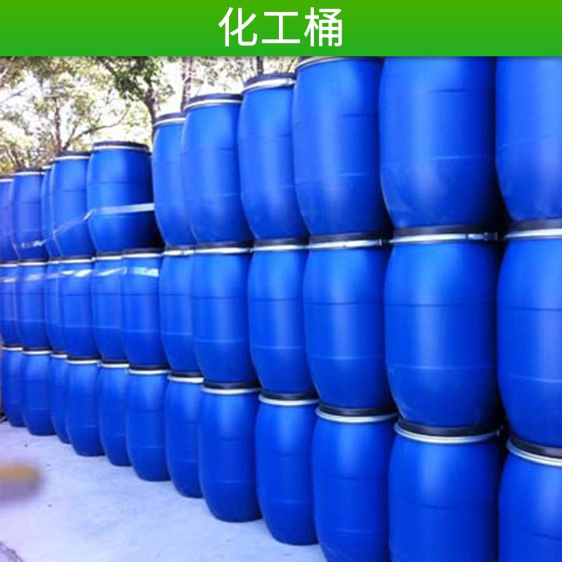 厂家直销 30L塑料油桶  PE塑料化工桶 全新料桶 食品桶