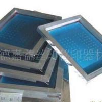木框印花网版印刷耗材丝印平网木网版20X30CM木框
