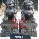 故宫狮子图片