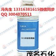 惠州D65环保溶剂油图片
